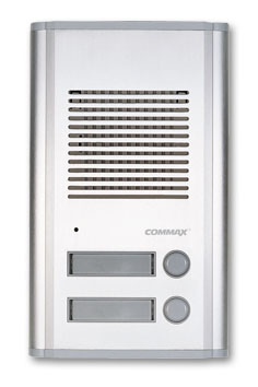 COMMAX AUDIO PHONE SYSTEM DR-201A